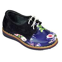 Детски туфли с цветным принтом для девочки