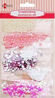 Набор декоративных украшений для скрапбукинга Розовый Santi, 6 видов