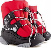 Детские зимние дутики Demar SNOW RIDE 4016c