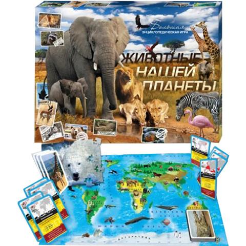 Большая энциклопедическая игра Животные нашей планеты