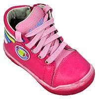 Ботинки для девочки демисезонные Clibee