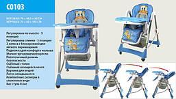 Стульчик для кормления, на колесах, голубой