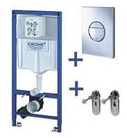 Инсталляционная система для унитаза 3 в 1 Rapid SL Grohe (38922000)