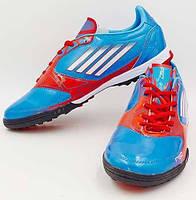 Кроссовки(бутсы) футбольные 3021-45 размер 45