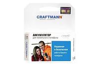 АКБ Craftmann LG KE600 850mAh standard