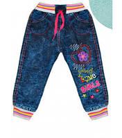 Джинсы детские джинсы на махре Артикул 44.0680