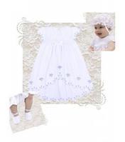 Платье для крещения Артикул 38.0877
