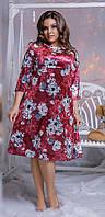 Интересное платье - US265b