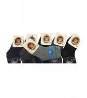 Носки для мальчиков Махровые Артикул 37.1111