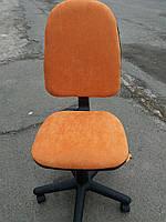 Кресло офисное б/у. Цвет : оранжевый