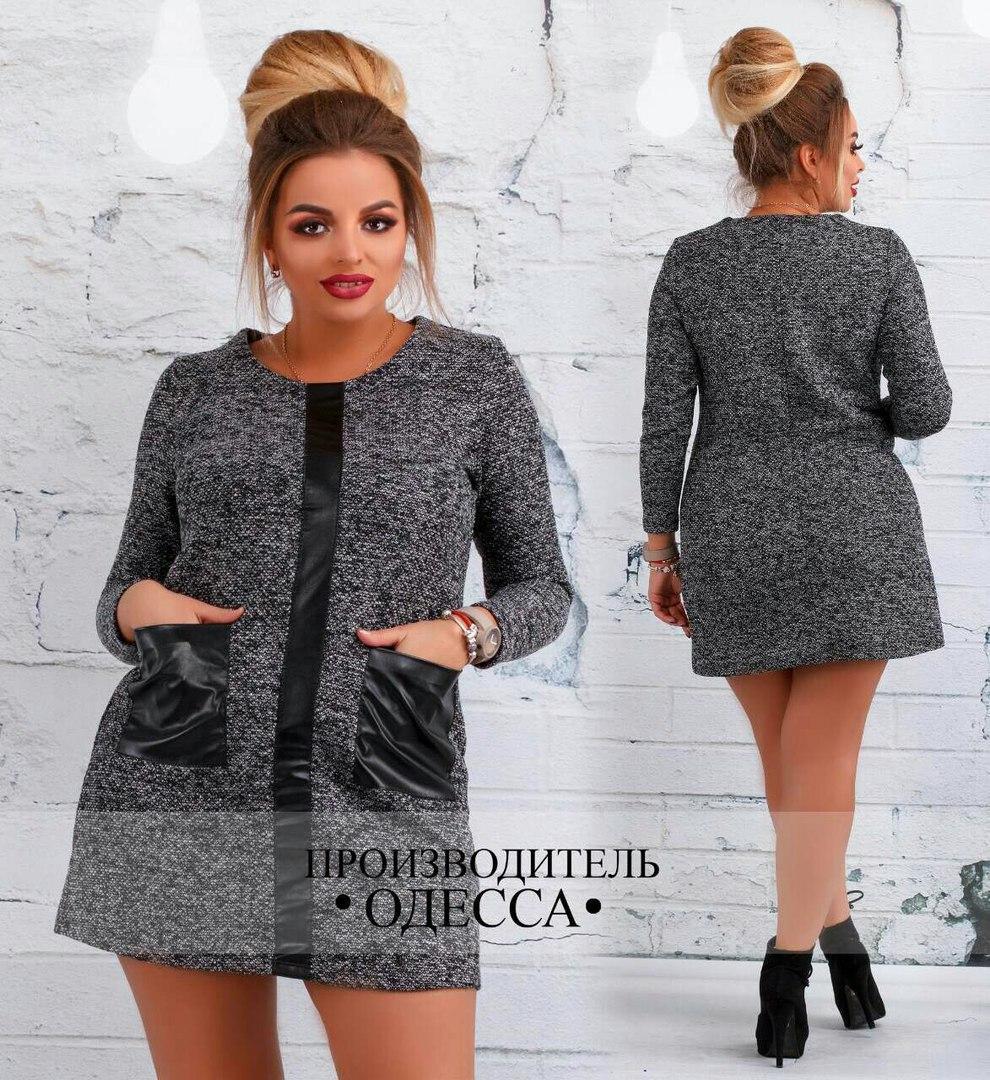 Купить Платье тунику батала тёплое оптом и в розницу от интернет ... cff4ba70d99
