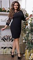 Особенное платье - US279