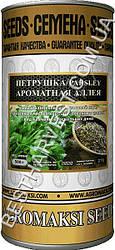 Семена петрушки «Ароматная Аллея» 500 г, инкрустированные