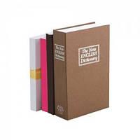 Книга Сейф (большая) 24 см. ИСПАНИЯ Balvi
