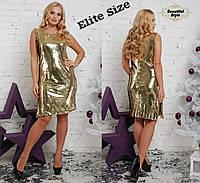 Нарядное платье из пайеток с разрезом 02, 46