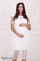Нежное платье для беременных и кормящих мам DOROTIE, молочное 1, фото 1