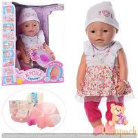 Детская кукла интерактивная пупс 8020-459