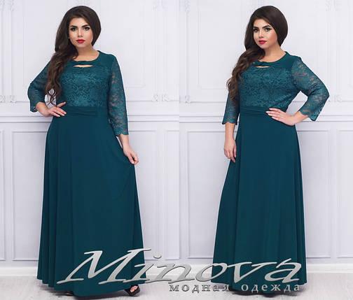 Купить ткань для вечернего платья в интернет магазине недорого игрушечная цепь