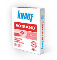 Шпаклевка Ротбанд Кнауф 30 кг.