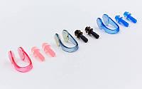 Беруши для плавания и зажим для носа в пластиковом футляре  (силикон, цвета в ассортименте)