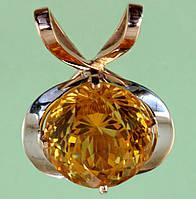 Золотий підвіскок з цитрином