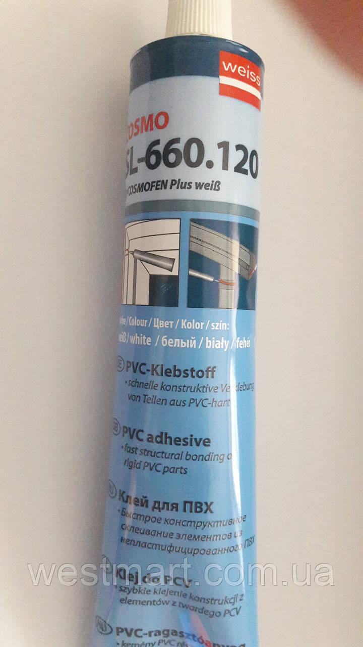 Клей жидкий пластик Cosmofen Plus 200 гр белый