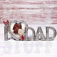 "Фоторамка ""I love dad"""