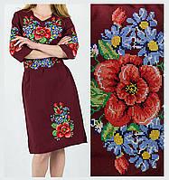 Платье-Вышиванка женское с длинным рукавом. Вышитое платье с поясом. Трикотажное платье-вышиванка женское