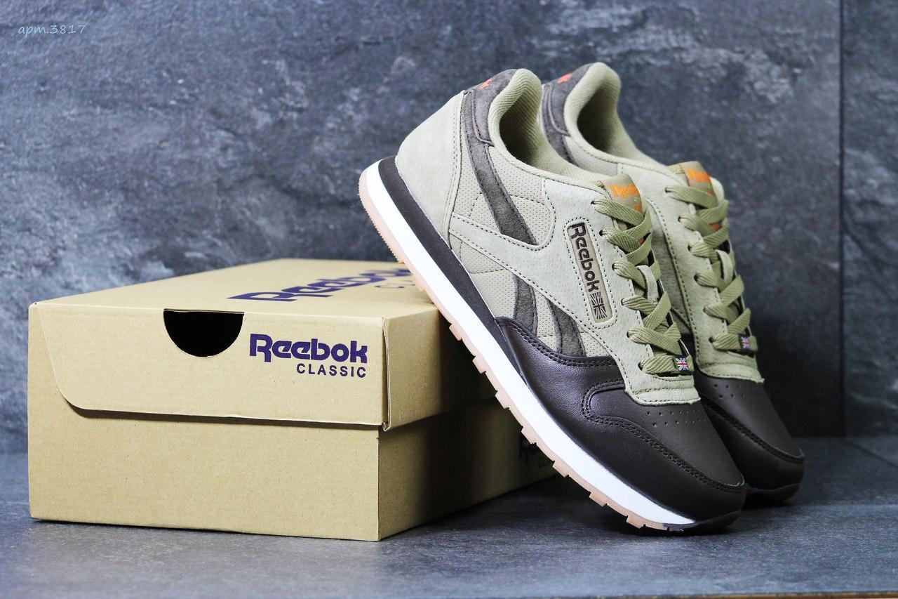 Мужские кроссовки Reebok бежевые с коричневым