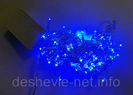 Светодиодная гирлянда 100LED 5м (синий) белый или черный провод