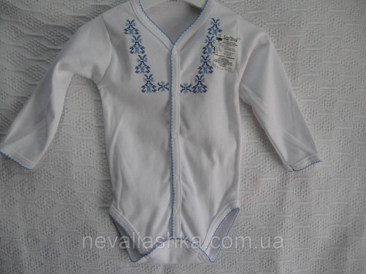 """Боди для новоражденного """"Вышиванка""""р 80-86"""