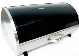 Хлебница стальная KING Hoff KH-3680