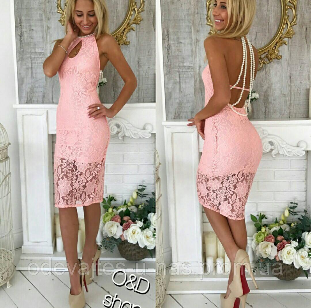cef16675860 Платье нарядное с открытой спиной набивное кружево с бусинами черное  красное розовое синее - Одевайтесь у