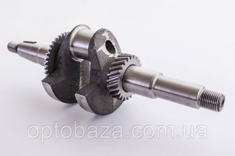Коленчатый вал под резьбу (16 мм) для двигателей  6,5 л.с. (168F)