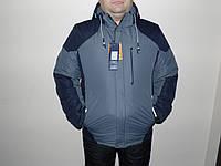 Горно-лыжная куртка серый.