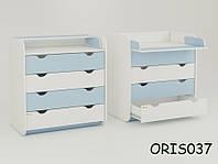 Комод-пеленатор на 4 ящика Colour Oris-mebel Бело-голубой ORIS037