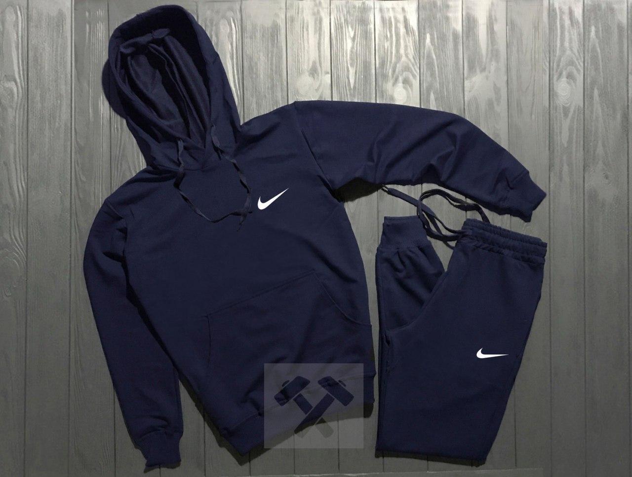 Спортивный костюм Nike (Найк), SKNTS 1054