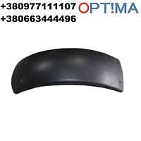Крыло переднее МТЗ-82 голое (пластик) 80-8403041