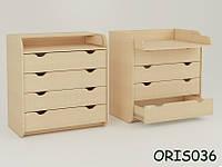 Комод-пеленатор на 4 ящика Natural Oris-mebel Сосна лоредо светлый (венге) ORIS036