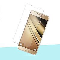 Защитное стекло Glass для Samsung Galaxy C7