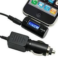 FM трансмиттер для iPhone Ipod Nano