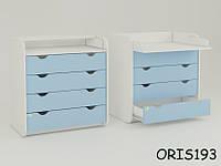 Комод-пеленатор на 4 ящика Colour Oris-mebel Голубой 2 ORIS193
