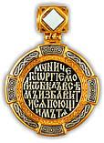 Образок серебряный Великомученик Георгий Победоносец 8357-R, фото 7