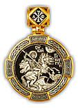 Образок серебряный Великомученик Георгий Победоносец 8357-R, фото 8