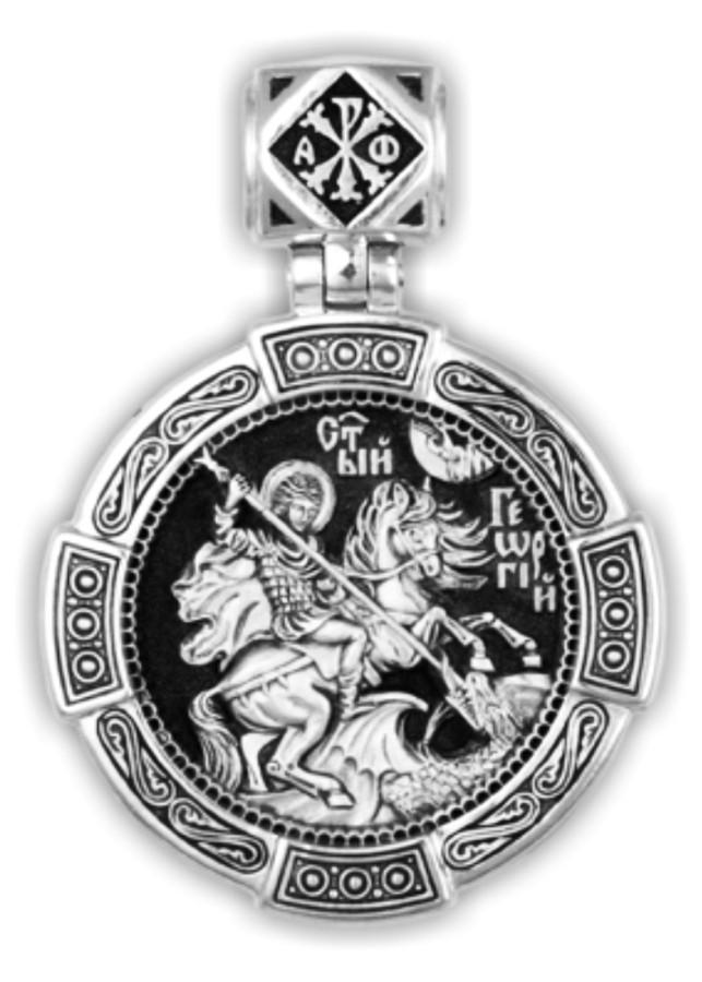 Образок серебряный Великомученик Георгий Победоносец 8357-R