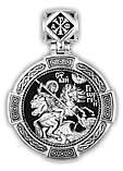 Образок серебряный Великомученик Георгий Победоносец 8357-R, фото 5