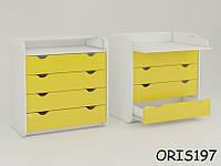 Комод-пеленатор на 4 ящика Colour Oris-mebel Желтый 2 ORIS197