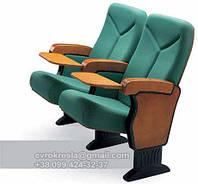 Кресла театральные для конференц-залов