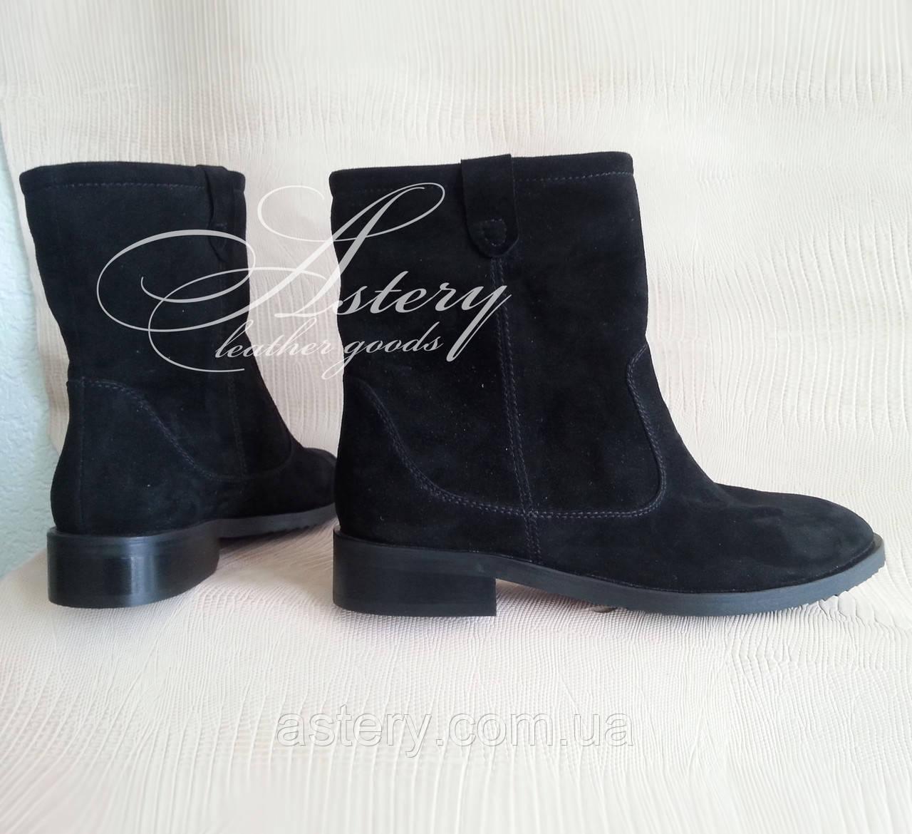 Женские ботинки замшевые с широким голенищем