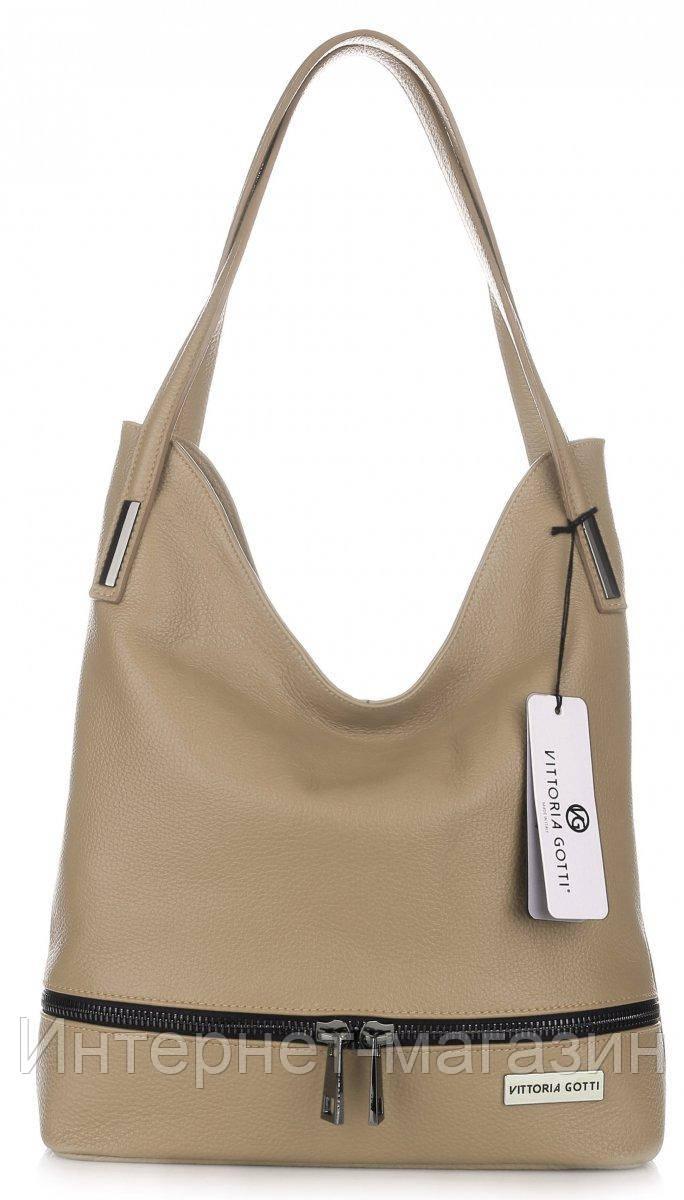 0573d61d8537 Женская сумка VITTORIA GOTTI из натуральной кожи, бежевого цвета -  Интернет-магазин